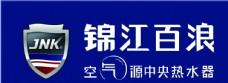锦江百浪logo