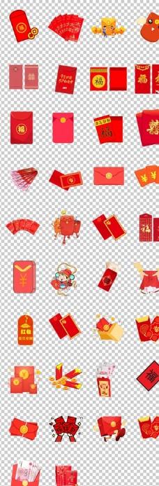 红包喜庆节日春节过年红色大红包