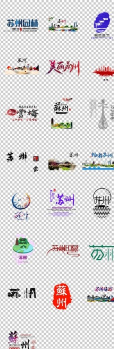 苏州元素风景旅游宣传苏州素材