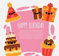 可爱生日蛋糕和礼盒贺卡矢量素材