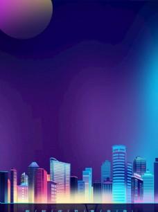 紫色城市背景