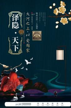 苏州园林海报旅游