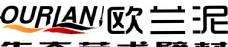 欧兰泥 欧兰泥logo
