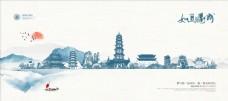 衢州 衢州旅游 旅游海报 江山
