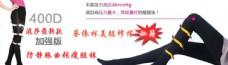 广告banner淘宝界面设计天