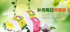 花茶宣传画面