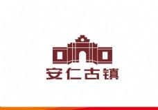 大邑安仁古镇logo