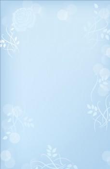 浅蓝色背景
