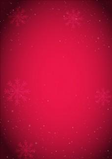 红色渐变背景