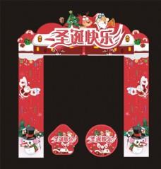 圣诞快乐拱门
