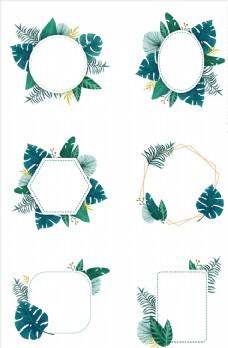 绿色叶子边框