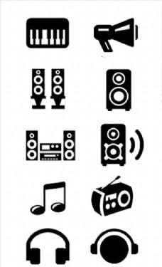 音乐相关符号