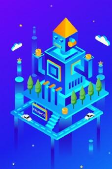 金融科技2.5D插画