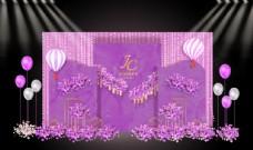 紫色婚礼迎宾区