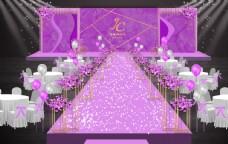 紫色婚礼仪式区