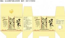 小米平面图