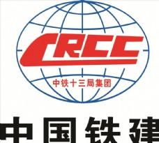 中國鐵建LOGO