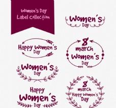 6款紫色妇女节标签矢量图