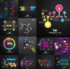 13款炫彩PPT图形图表元素
