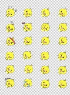 卡通小黄鸭子免抠素材