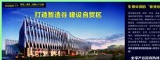 湘潭新松机器人产业园