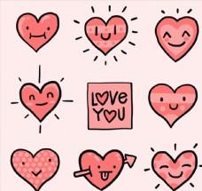 可爱表情爱心