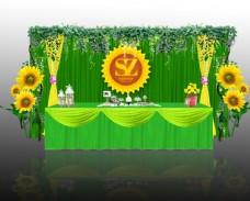 向日葵迎宾婚礼背景