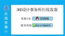 QQ在线客服