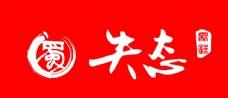 失态logo