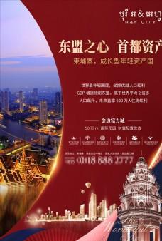 柬埔寨电梯广告1