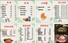 奶茶店小吃店快餐点餐灯箱展板
