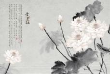 新中式水墨山水爱莲说背景墙