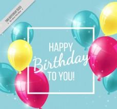 彩色气球生日祝福贺卡矢量素材