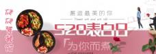 520饭店海报