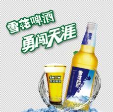 夏天  雪花 啤酒 酒杯