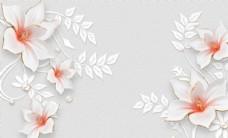 新中式花纹珍珠3D立体浮雕玉兰
