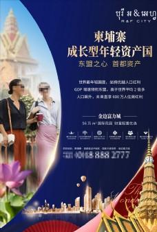 柬埔寨 电梯广告 蓝