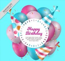 彩色气球和生日礼帽贺卡