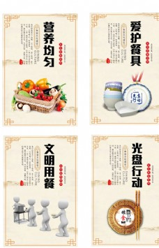 食堂文化海报挂画