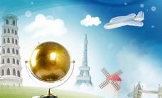 金色地球仪旅游合成桌面
