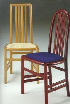 订制沙发家具实木