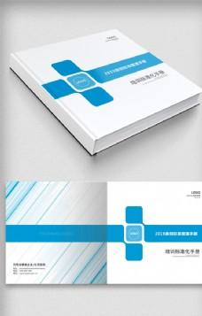 2019年蓝色科技扁平化封面