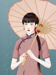 民国旗袍女子插画