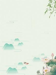 夏至 二十四节气 简约 中国风