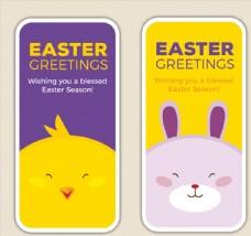 可爱鸡和兔子复活节祝福卡