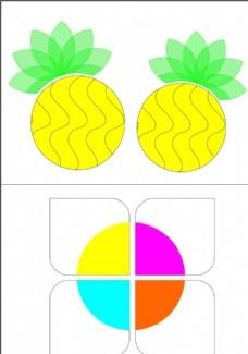 菠萝矢量图