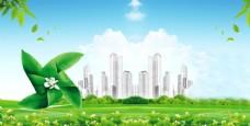 绿色城市背景
