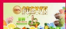 纯正牛奶新鲜奶茶店广告海报