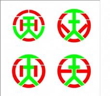 天行logo