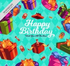 彩色生日礼盒祝福卡